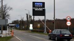 Utrudnienia na przejściu granicznym w Gronowie