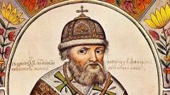 Patriarcha Filaret więziony w Malborku. Historia Malborka 1457-1772.