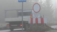 Temat od widzów: Znaki na remontowanej DW515 ograniczają widoczność.