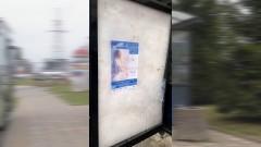 Malbork jednym z najbogatszych miast w Polsce? Argumentacja oderwana od rzeczywistości.