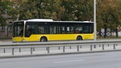 Malbork. MZK wprowadza dodatkowe kursy autobusów w okresie Wszystkich Świętych.