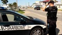 Trwa nabór do Pomorskiego Urzędu Celno-Skarbowego.