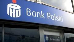 Dzierzgoń. Wysadzili bankomat i ukradli pieniądze.