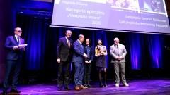 Europejskie Centrum Solidarności z nagrodą Marszałka Województwa Pomorskiego.