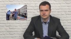 POMÓŻMY PATRYKOWI WYGRAĆ Z BIAŁACZKĄ. INFO TYGODNIK. MALBORK - SZTUM - NOWY DWÓR GDAŃSKI - 19.06.2015