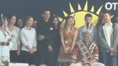 Otrzęsiny Klas Pierwszych w Zespole Szkół Ponadgimnazjalnych w Malborku – 14.09.2015