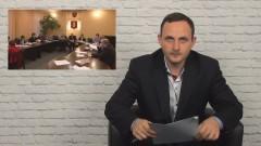 Burzliwa dyskusja wokół sztumskiego zamku. Info Tygodnik. Malbork - Sztum - Nowy Dwór Gdański – 13.11.2015