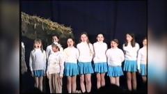 Boże Narodzenie w Sztuce. Malbork 1996 rok