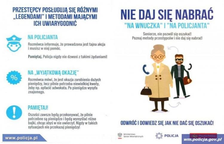 """Dał się oszukać """"na policjanta"""". Policja ostrzega! - 16.09.2016"""