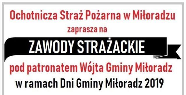 Zawody strażackie o Puchar Wójta gminy Miłoradz.