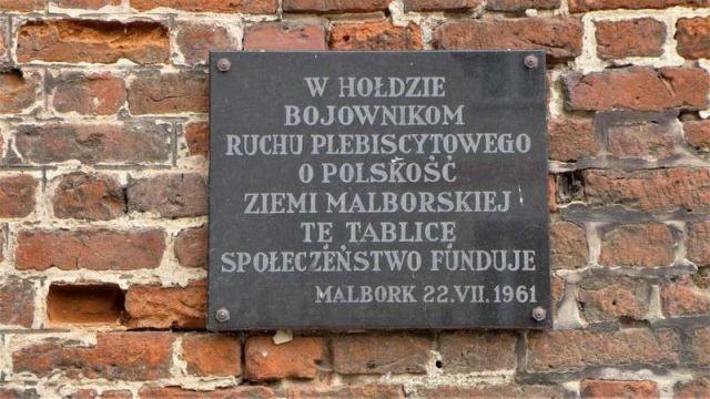 Uroczystości 11 lipca w Malborku. Zaproszenie dla mieszkańców