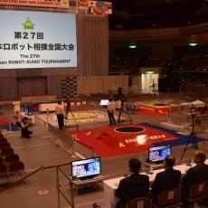 Międzynarodowe zawody robotów sumo. Tokio. Japonia - 12.12.2015